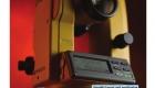 GBR 03 140x80 Brosur